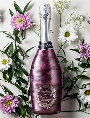 szampany brokatowe